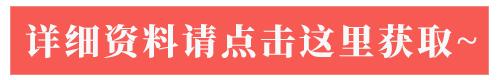 搜狗推广(图2)